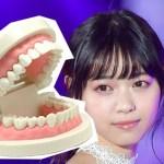[画像検証]乃木坂46西野七瀬の歯がない!? 歯列矯正メンバー一覧
