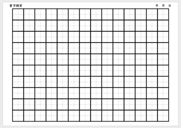 文章など書字練習・訓練プリント用紙(枠線・補助線あり - 14列・10行)