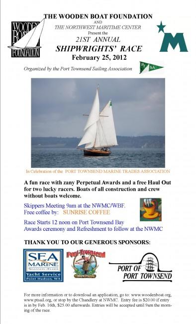 ShipwrightsRace2012