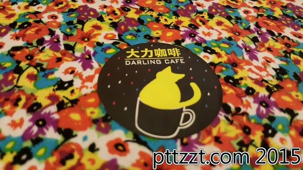 大力咖啡 Darling Cafe