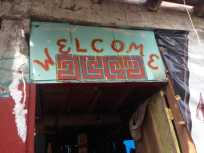 Welcome sign in the Guna Community