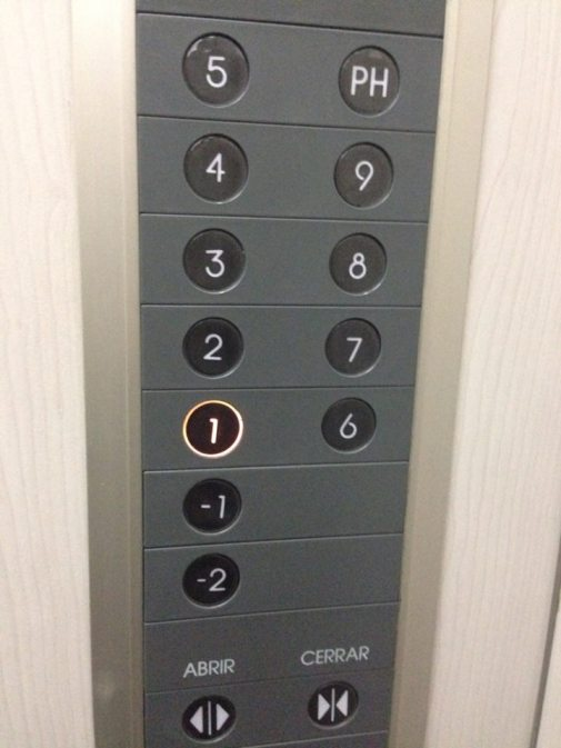 First time seeing negative numbers in an elevator