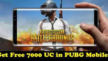 How To Get FREE UC In PUBG Mobile Android, IOS, And Emulator Tricks
