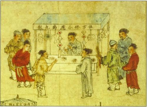 Emperor Wang Mang: China's First Socialist? | History ...