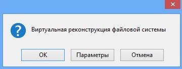 Виртуалды файлдық жүйе
