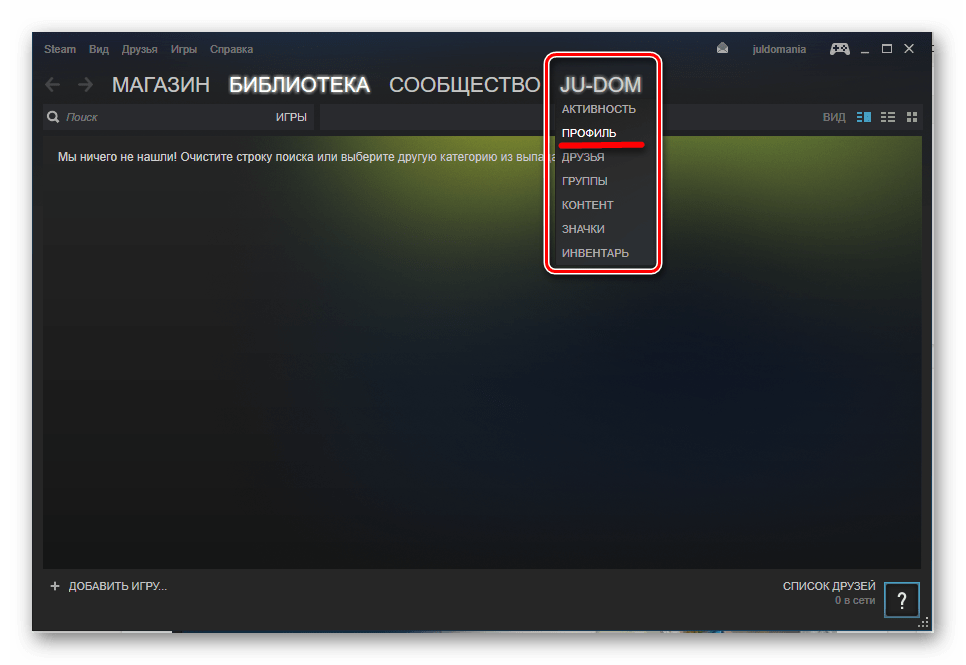 Steam otevřený profil
