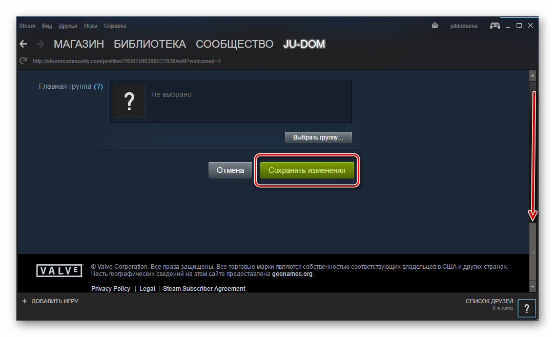 Steam Salva modifiche