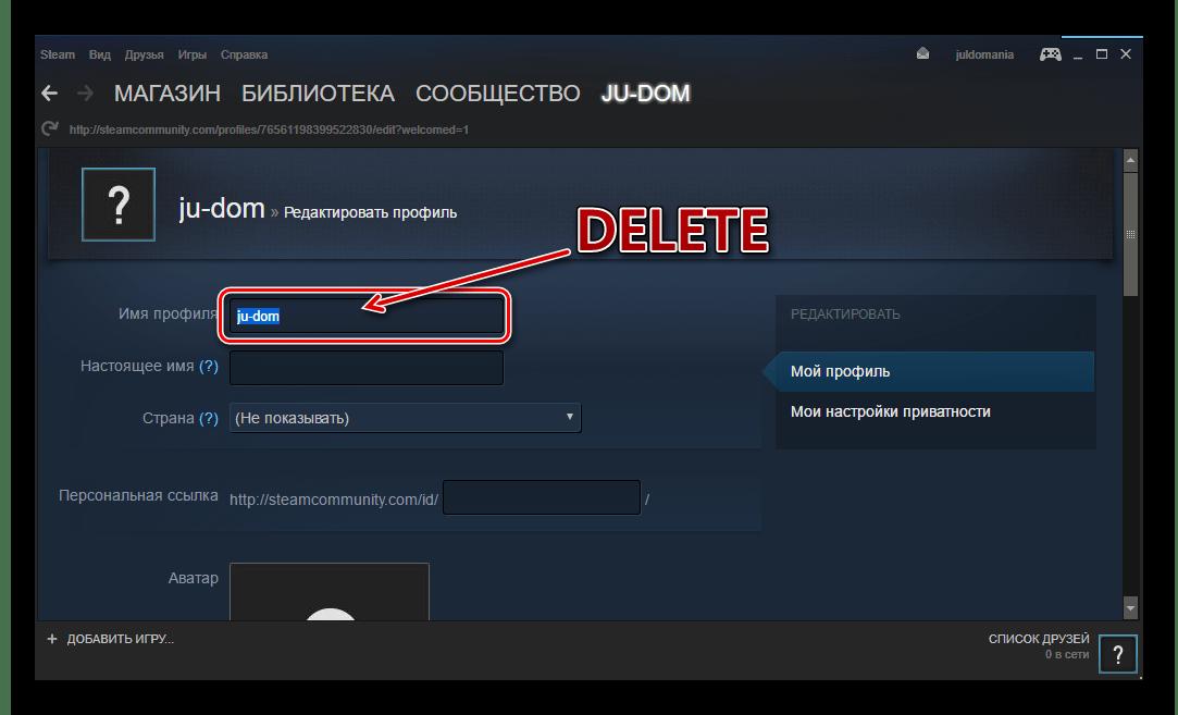 اسم تسليط الضوء على Steam