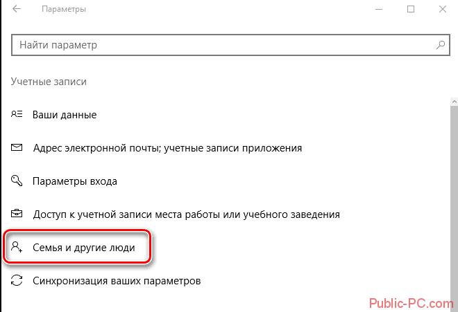Een account wijzigen of toevoegen in Windows 10