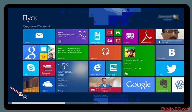 Έναρξη διεπαφής μενού στα Windows-8