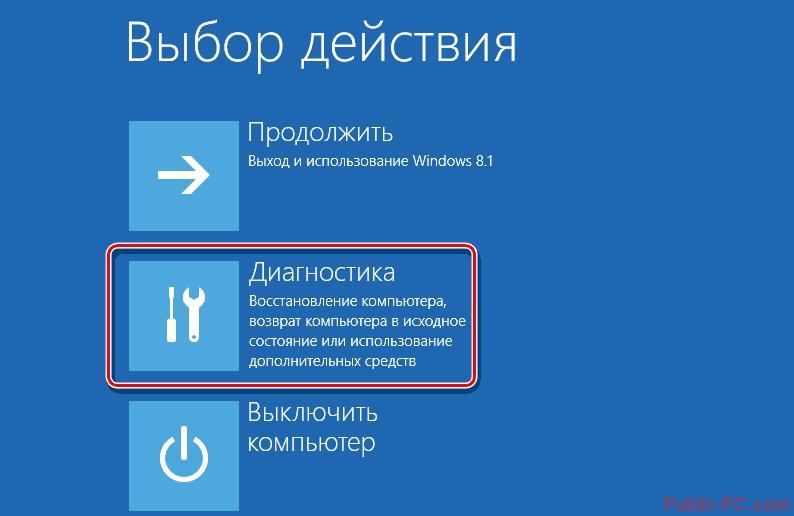 Windows-8 görüntü kurtarma