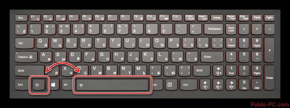 Lenovo ноутбукіндегі артқы жарық
