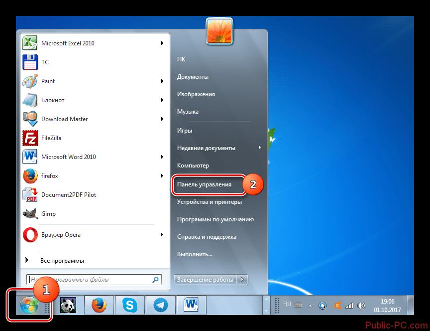 Pergi ke Panel Kawalan dari menu Mula di Windows-7