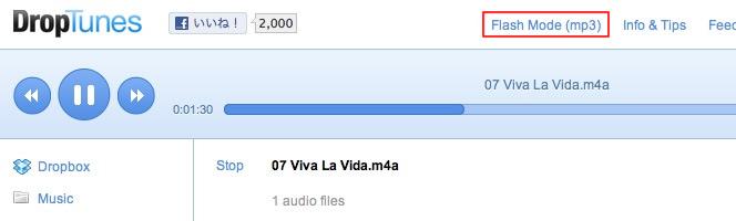 ファイル再生