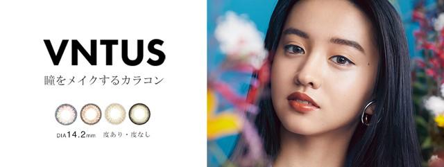 モデルのkoki,をオフィシャルモデルに起用したカラコンブランド「ヴァニタス」(ANW提供)