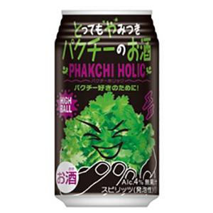 Highball走香菜風 讓人越喝越上癮?:朝日新聞中文網