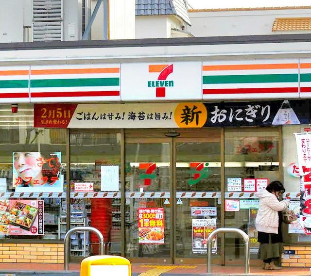 7-11「取消24小時營業」實測擬擴大 評估納入加盟店:朝日新聞中文網