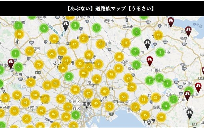 Image result for dorozoku