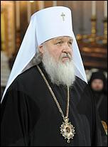 Mitropolitul Kiril este noul Patriarh al Moscovei şi al Întregii Rusii