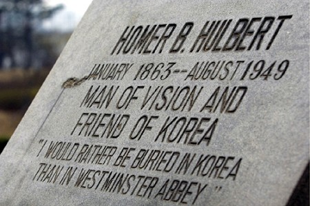 Korean Baptist missions leader Jae Kyeong Lee says missionary tombstones such as this reflect the sacrifice that was made for translating the Bible into Korean and other initiatives to spread the Gospel in South Korea.  Photo by Ann Lovell.
