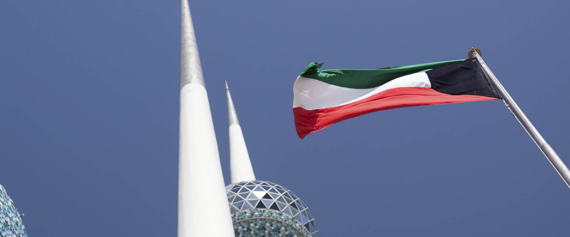 اليوم الوطني 2020 و2021 و 2022 في الكويت Publicholidays Me