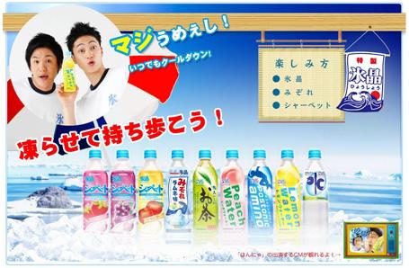 Actual publicidad de Sangaria en su website.