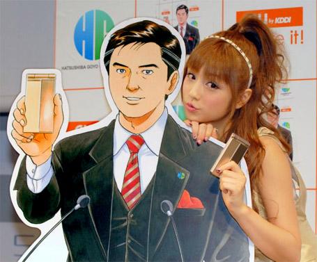 Yuko Ogura promocionando el móvil Panasonic's W62P de KDDI