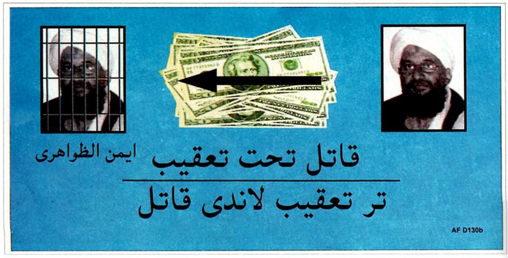 US-AfghanPropaganda-5a-1024x521.jpg