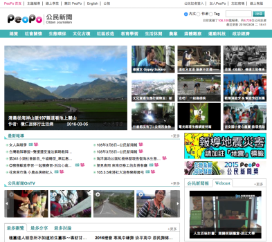 The PeoPo homepage. Image: PeoPo
