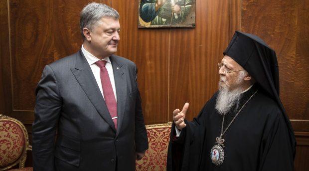 Ecumenical Patriarch Bartholomew with Ukrainian President