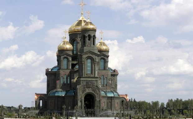 Main Cathedral of the Russian Armed Forces