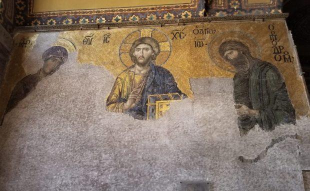 Hagia Sophia, iconography
