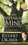 an-unshakeable-mind-Rhuyo-Okawa