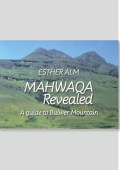 Mahwaqa-revealed-esther-alm