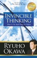 Invincible-Thinking-Ryuho-Okawa