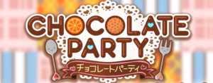 イベント「チョコレートパーティー」のバナー画像