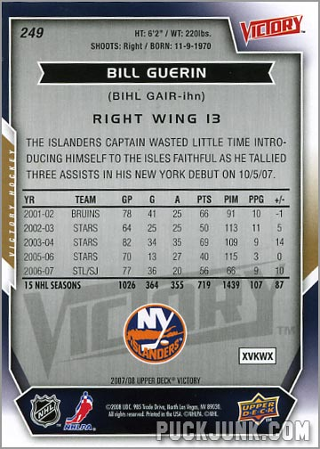 2007-08 Victory #249 - Bill Guerin (back)