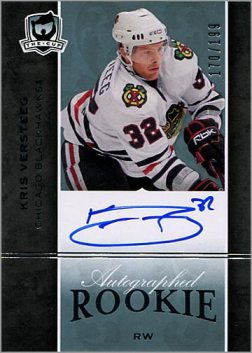2007-08 The Cup #113 - Kris Versteeg
