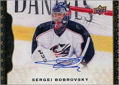bobrovsky_autograph