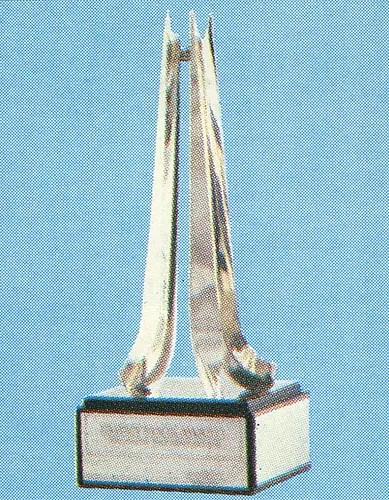 Emery-Edge-Award