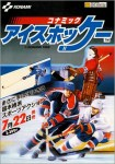 10 Things You Should Know About Blades of Steel
