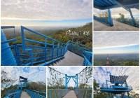 苗栗銅鑼景點│九華山天空步道》橫亙山林間的藍色天空之橋