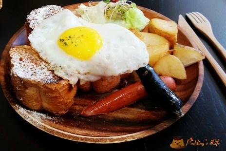 【食記-新北】板橋排隊美食早午餐店《好初早餐二店》板橋捷運站
