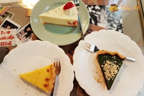 【新竹美食】巨城附近氣氛下午茶《小墊子 I'm Mat》文青復古風蛋糕甜點店