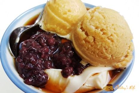 【新竹美食】城隍廟附近綿綿冰沙甜湯店《好豆味豆花》冰沙與薑汁的絕妙組合