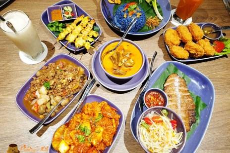 【新竹美食】最佳泰國料理餐廳《NARA Thai Cuisine 新竹巨城SOGO店》必點金錢蝦餅