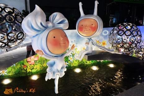 【新竹旅遊】火車站前拍照打卡新地標《晶品城 幾米夢幻世界》主題餐廳/樓層簡介/停車資訊