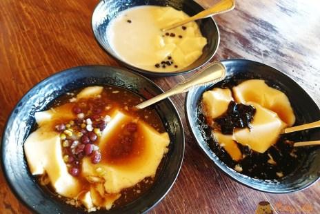 【台東美食】成功小鎮在地甜品店《成功豆花》非基改黃豆的豆漿豆花