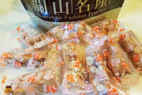 【台東美食】關山-必買名產伴手禮/永全食品行《永全花生酥》焦糖酥香好吃不黏牙