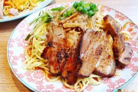 【新竹涼麵】天津小吃煎餅果子《北門室食No.40 Beimen》搬家到西大路新店面
